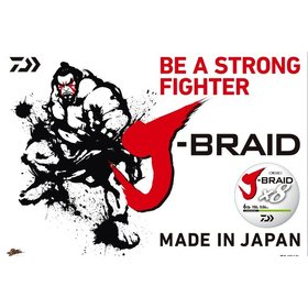 DAIWA DAIWA J-BRAID X8 15LB 150M DARK GREEN