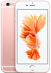 Apple iPhone 6S 32GB Rose Gold