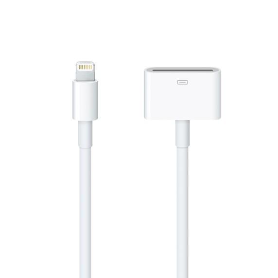 Apple Lightning to 30-pin adapter (0.2m)