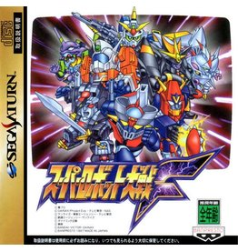 Sega Saturn Super Robot Wars