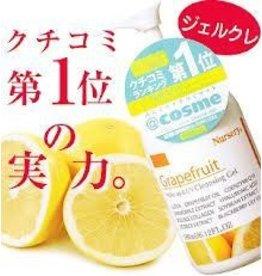 NURSERY Nursery 肌肤舒缓卸妆啫喱(西柚)180ML