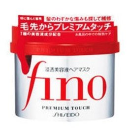 SHISEIDO FINO Premium Touch Hair Pack 髮膜