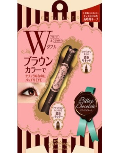 BISON Bison 佰松 甜漾雙頭眼線筆 (苦甜巧克力) 26g