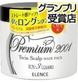 ELENCE ELENCE防脫髮, 生髮專用髮膜護髮素EX-3捲曲髮質及直髮用