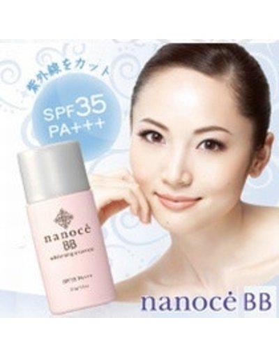 ISHIZAWA 石澤研究所 第二代<美白加強日本版>-NANOCE 完美豔陽淨白無瑕.B.B霜 健康肌膚色02