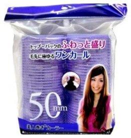 LUCKY TRENDY 美人巻き カーラー 50mm ラベンダー(2本入)