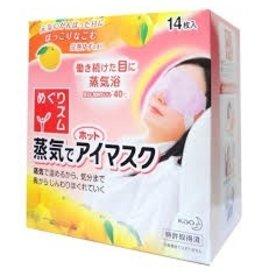 KAO花王 花王蒸氣感舒緩眼罩(橘香味) 14枚入