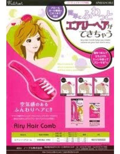 NOBLE [jealousy]NOBLE~空氣造型髮梳~塑造蓬鬆髮- AIRY HAIR COMB