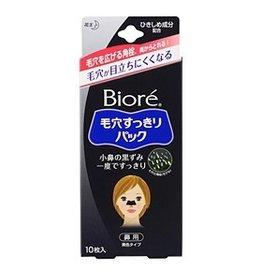 KAO花王 Biore蜜妮女用黑色妙鼻貼10pc