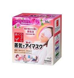 KAO花王 花王蒸氣感舒緩眼罩(玫瑰香味) 14枚入