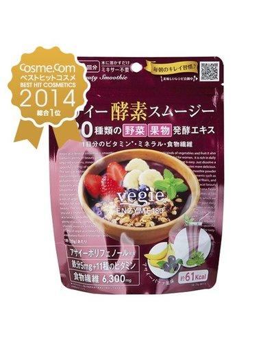 OTHERS Vegie Acai Smoothie Enzyme酵素 香蕉藍莓