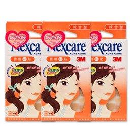 3M Nexcare ACNE CARE 3M 隱形痘貼貼樂組(綜合型)