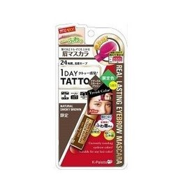 K-PALETTE K- palette realistic Lasting Eyebrow mascara Natural Smoky 101