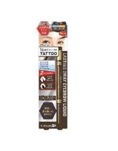 K-PALETTE K﹣Palette 1 Day Tattoo Liquid Eyebrow 04液體眉筆