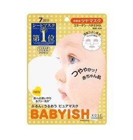 KOSE KOSE高絲 babyish嬰兒肌高保濕面膜  金色