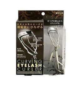 KOJI Koji Curving eyelash curler 精雕超廣角睫毛夾