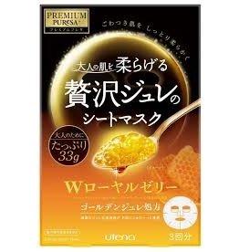 UTENA Premium Puresa 黃金果凍面膜 蜂王漿