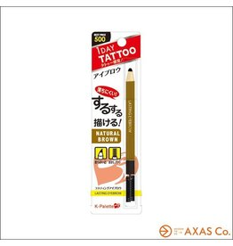 K-PALETTE K﹣Palette 1 Day Tattoo Lasting Eyebrow Liner 02 Natural Brown 超持久眉筆 自然棕色