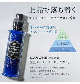 LAVONS LE LINGE LAVONS LE LINGE 衣物香氛柔软剂