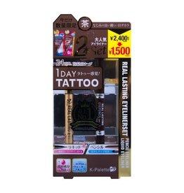 K-PALETTE K﹣Palette 1 Day Tattoo 眼线笔套装 茶色