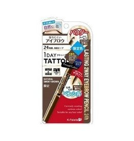 K-PALETTE K﹣Palette 1 Day Tattoo Lasting 2-way eyebrow pencil Natural Smoky 101 煙熏眉筆