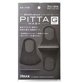 OTHERS Pitta mask 黑色 口罩 3pc