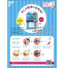AB AB Double Eyelid Tape 80入