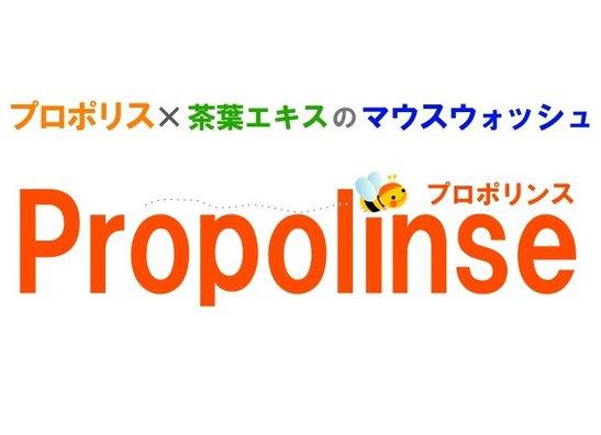 PROPOLINSE