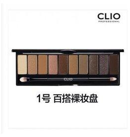 CLIO 立体裸妆10色眼影盘01#
