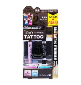 K-PALETTE K﹣Palette 1 Day Tattoo 眼线笔套装 茶黑色