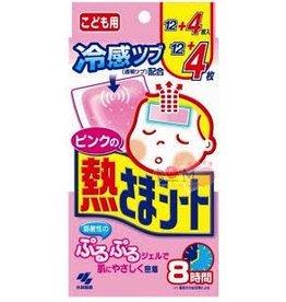 日本小林製藥小童退熱貼(16片裝)