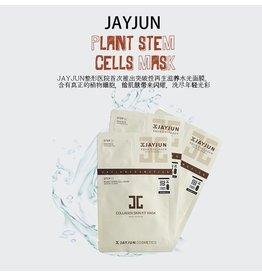 JAYJUN JayJun 水光针玻尿酸面膜单片