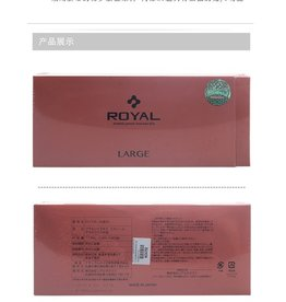 Royal臍帶血引流精華液幹細胞胎盤素全能産品90包