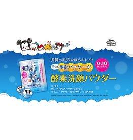 Kenabo suisai酵素洗顏粉 迪士尼Tsum Tsum限量聯名款