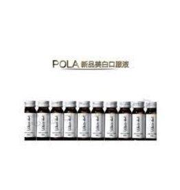 POLA POLA 美白口服液 30ml*10瓶
