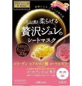 UTENA UTENA 透明質酸蜂王漿玫瑰香味33gx3片