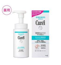 KAO花王 <敏感肌专用>curel保湿泡沫洗颜