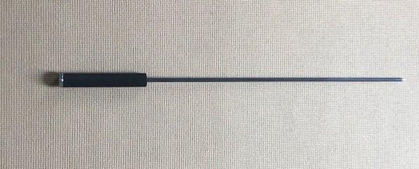 Carbon Fiber Pointed Cane