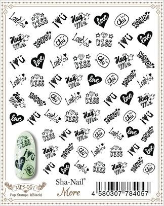 Pop Stamps 1 (Black)