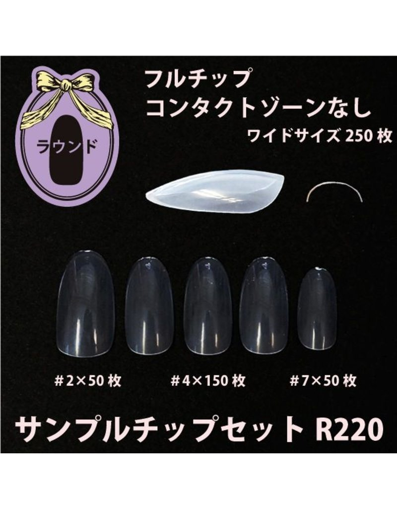 Sample Tip Set R220<br /> Clear