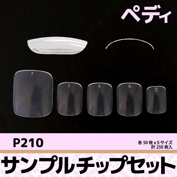 Sample Tip Set P210<br /> Clear