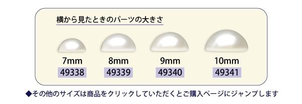 Akzentz Big Pearl 9mm