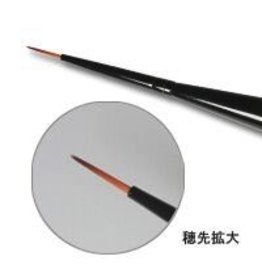 ARTGENiC Art Liner Brush