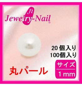 Jewelry Nails Pearl Ball-