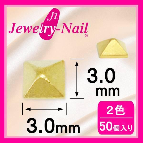 Jewelry Nails Studs