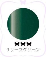 ageha Ageha Color Gel #009 Leaf Green