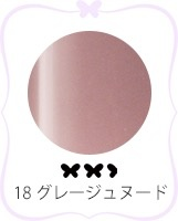 ageha Ageha Color Gel #018 Gray Nude