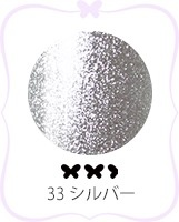 ageha Ageha Color Gel #033 Silver