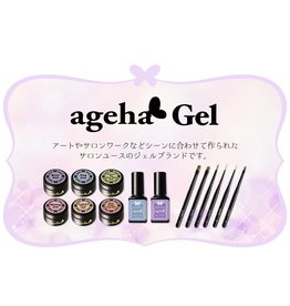 Nail Labo ageha All Color Gels Set