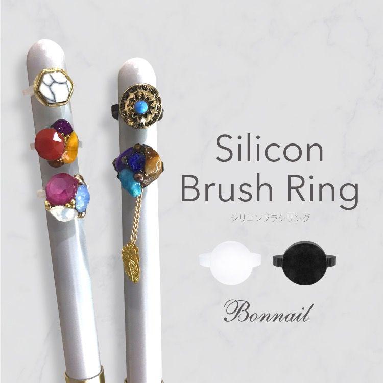Silicon Brush Ring